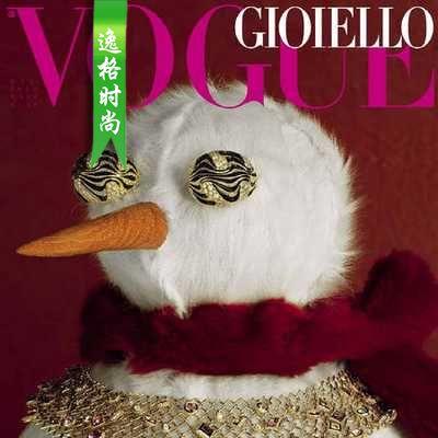 VOGUE GIOIELLO 意大利专业配饰杂志 12月号N132