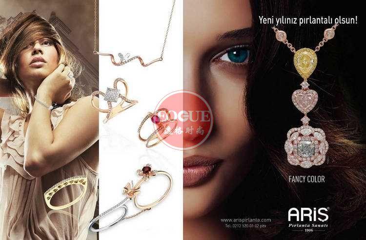 Voir.M 土耳其珠宝首饰杂志 N35