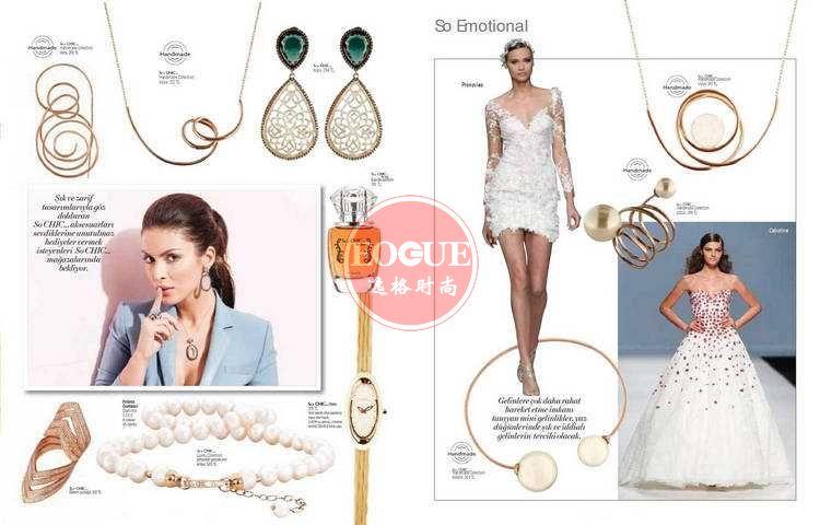 SO CHIC 土耳其珠寶配飾雜志 8月號N7
