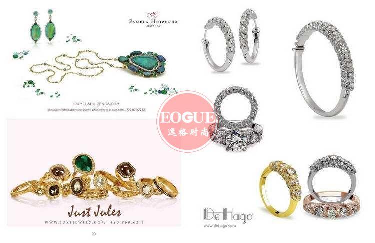 TJB 歐美婚慶珠寶首飾款式設計專業雜志 夏季號