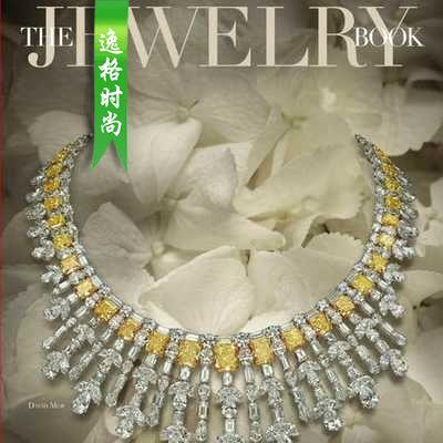 TJB 欧美婚庆珠宝首饰款式设计专业杂志 秋冬季号