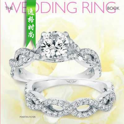 TJB 歐美婚慶珠寶首飾款式設計專業雜志 四季號