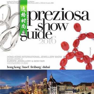 Preziosa 意大利专业珠宝首饰配饰杂志 3月特别号