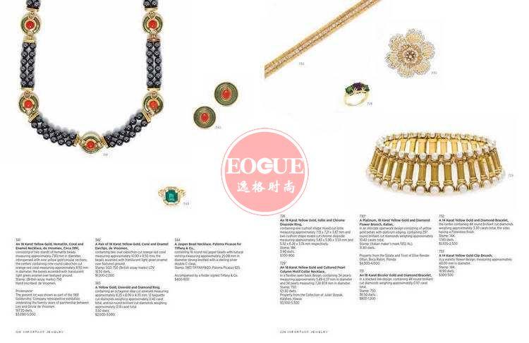 LH 美國珠寶首飾設計欣賞雜志 N433