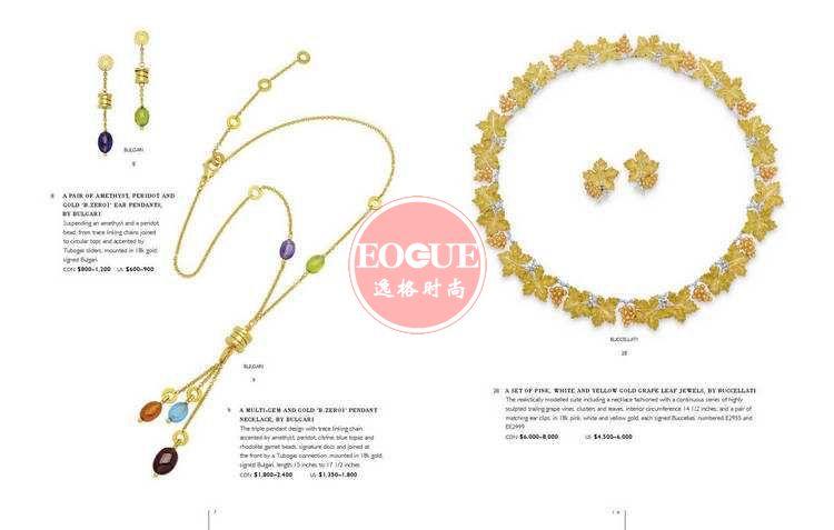 DFJ 加拿大珠宝首饰设计专业杂志 特别号