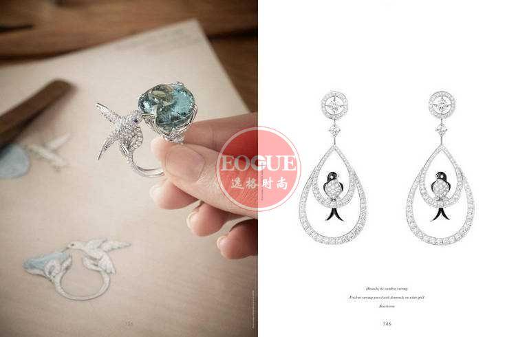 JH 美国专业珠宝设计杂志 1月号N18