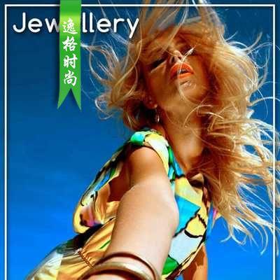 JH 美国专业珠宝设计杂志 2月号N19