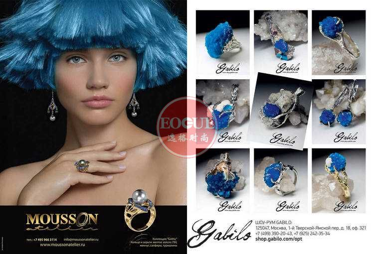 Junwex 俄羅斯珠寶首飾雜志 3月號N62