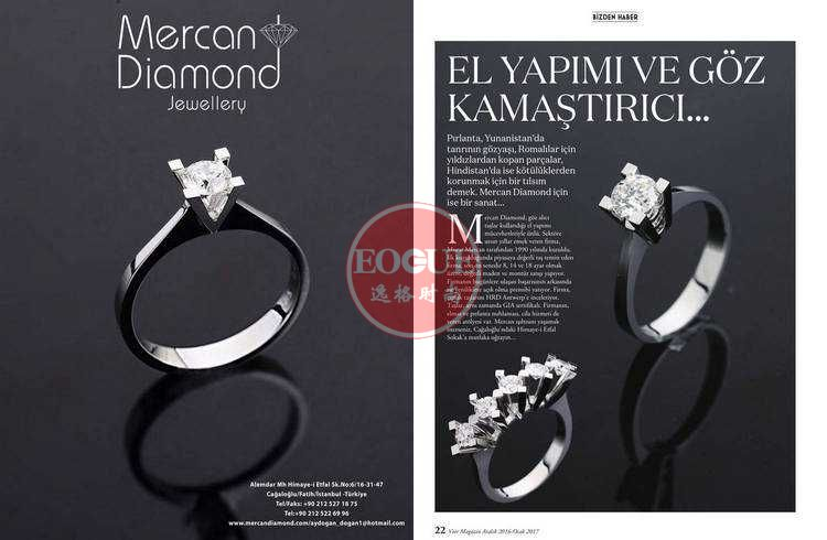 Voir.M 土耳其珠寶首飾雜志 N47