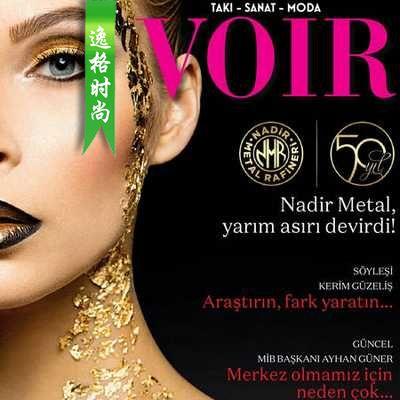 Voir.M 土耳其珠寶首飾雜志 N49