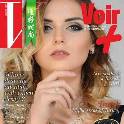 Voir+ 土耳其珠宝首饰杂志 3月号