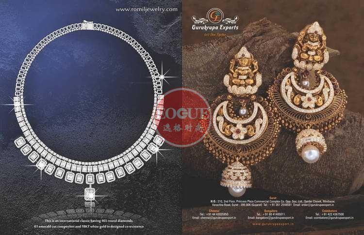 Diamond World 印度鉆石珠寶行業趨勢分析 12月號