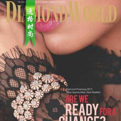 Diamond World 印度鉆石珠寶行業趨勢分析 2月號