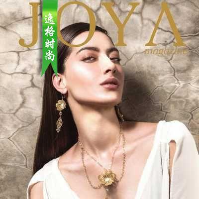 Joya 墨西哥女性配饰时尚杂志 N458
