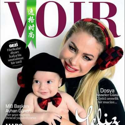 Voir.M 土耳其珠宝首饰杂志 N41