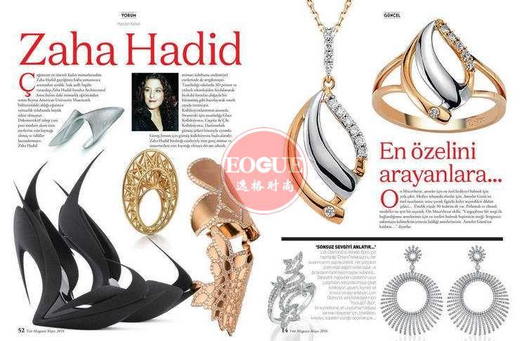 Voir.M 土耳其珠寶首飾雜志 N41