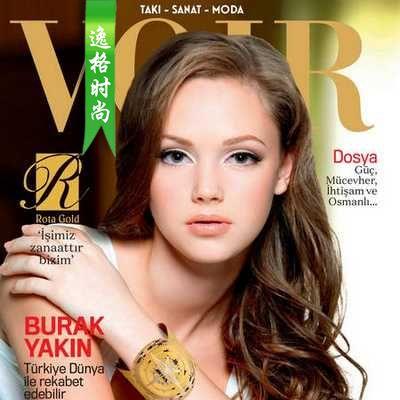 Voir.M 土耳其珠寶首飾雜志 7月號
