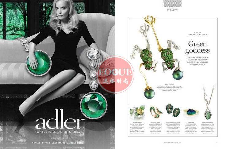 JFW 英國專業珠寶首飾雜志 冬季號N30