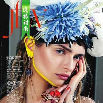 JFW 英國專業珠寶首飾雜志 春季號N31
