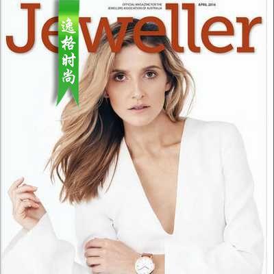 Jeweller 英国珠宝配饰专业杂志 4月号