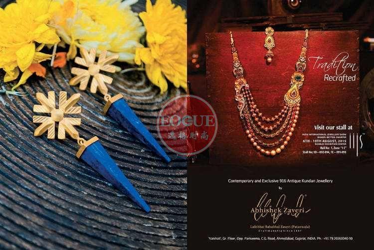GJT 印度珠寶首飾設計專業雜志 6-7月號N5