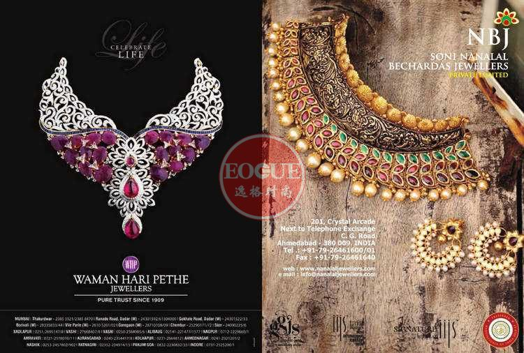 GJT 印度珠寶首飾設計專業雜志 8-9月號N6