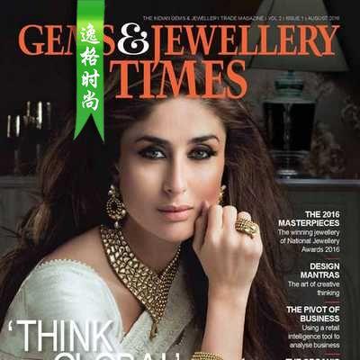 GJT 印度珠宝首饰设计专业杂志 10-11月号N7