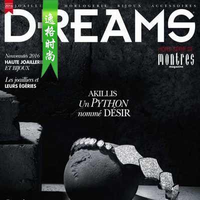 DREAMS 法国女性珠宝配饰专业杂志 春夏号