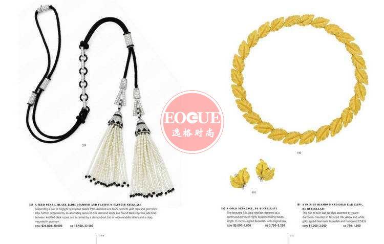 DFJ 加拿大珠宝首饰设计专业杂志 11月号