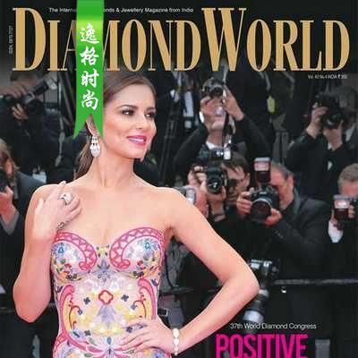 Diamond World 印度鉆石珠寶行業趨勢分析 6月號