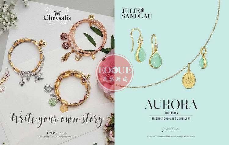 Jeweller 英國珠寶配飾專業雜志 7月號