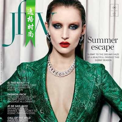 JFW 英国专业珠宝首饰杂志 夏季号N32