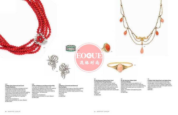 LH 美國珠寶首飾設計欣賞雜志 N451