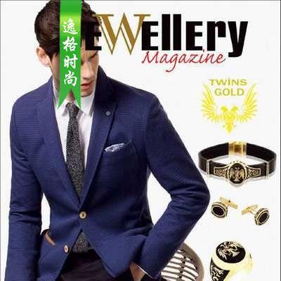 JM 土耳其珠宝首饰专业杂志 3月号N82