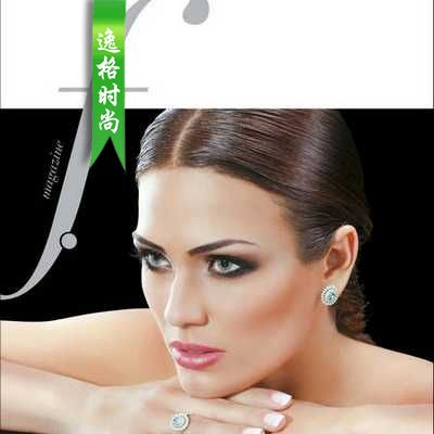 F.M 葡萄牙專業珠寶配飾雜志 10-12月號N14