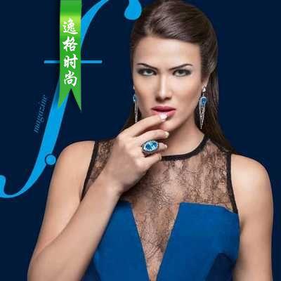 F.M 葡萄牙專業珠寶配飾雜志 1-3月號N15
