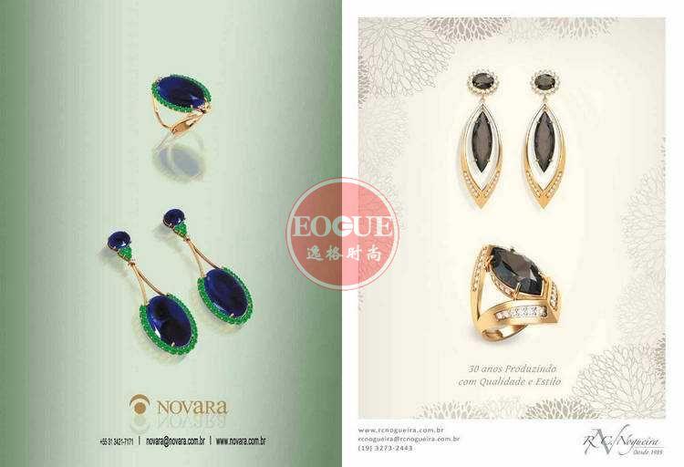 F.M 葡萄牙專業珠寶配飾雜志 4-6月號N16