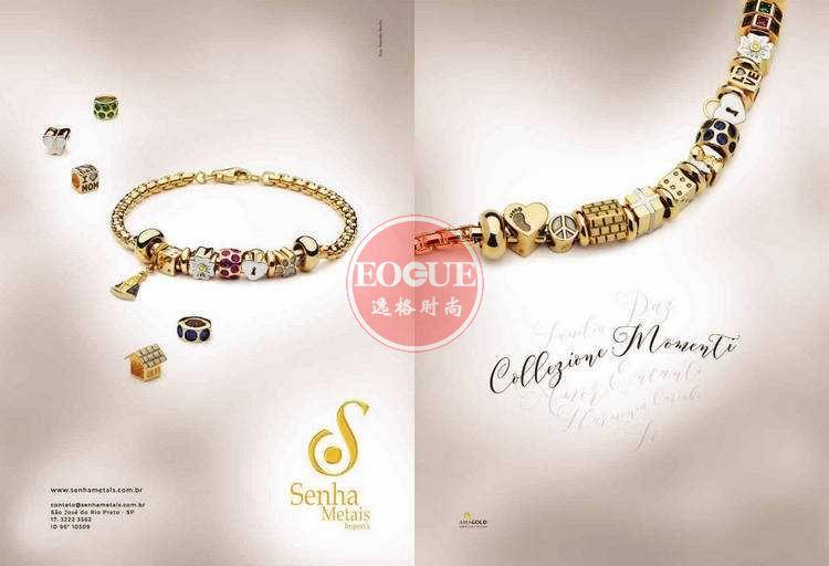 F.M 葡萄牙專業珠寶配飾雜志 7-9月號N21