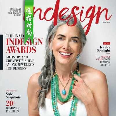 Indesign 欧美时尚首饰设计专业杂志 6月号