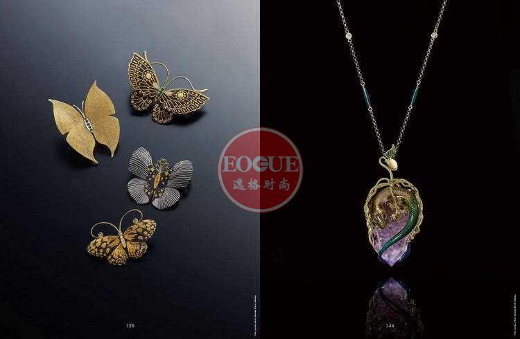JH 美国专业珠宝设计杂志 3月号N20