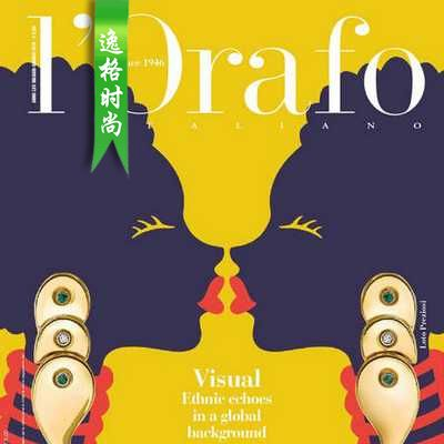 L'Orafo 意大利专业珠宝首饰杂志 5-6月号