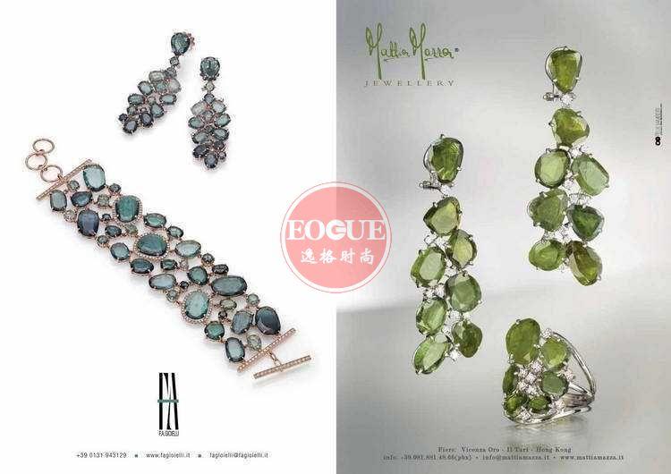 VO+ 意大利國際視野珠寶時尚雜志 春季號N130 三十周年紀念版