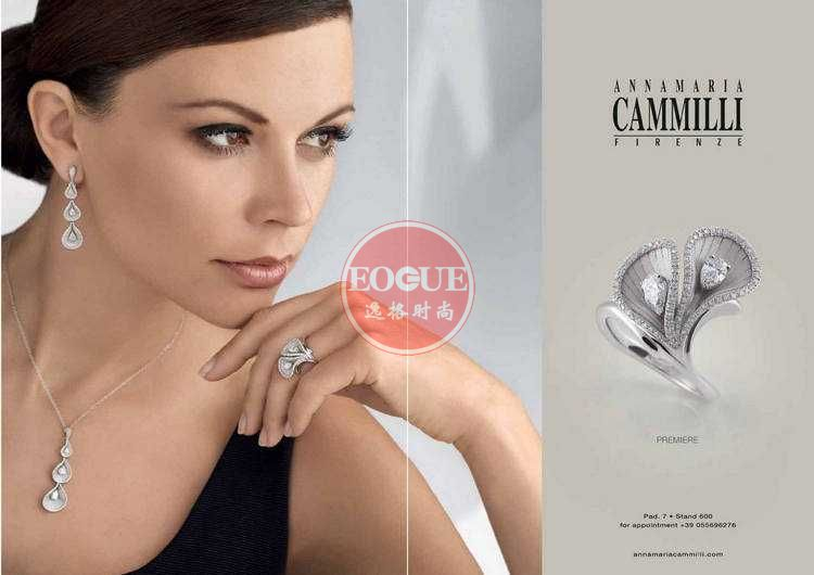 VO+ 意大利國際視野珠寶時尚雜志 冬季號N132