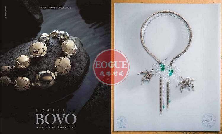 VO+ 意大利国际视野珠宝时尚杂志 四月号N133 迪拜版