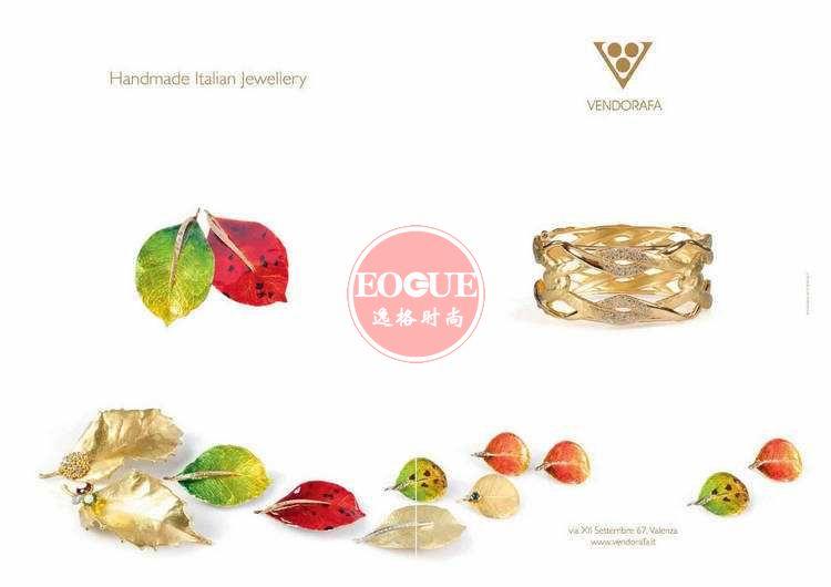 VO+ 意大利国际视野珠宝时尚杂志 一月号N136