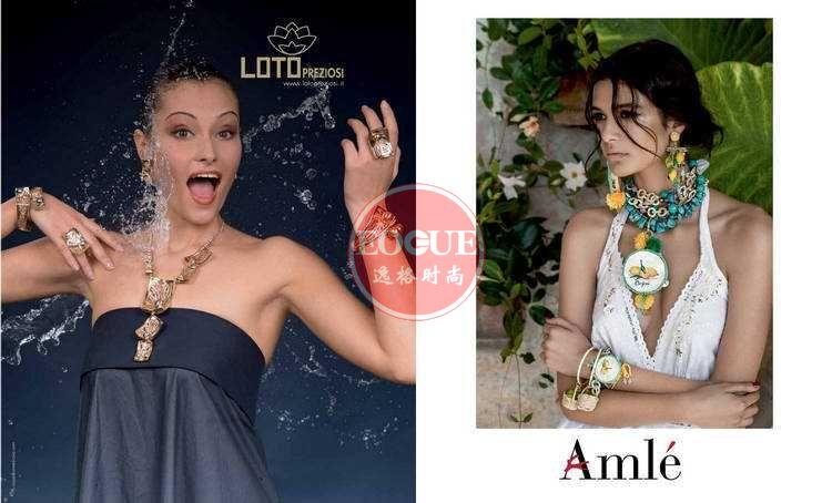 VO+ 意大利国际视野珠宝时尚杂志 春夏号N137 迪拜版