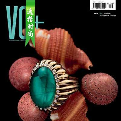 VO+ 意大利國際視野珠寶時尚雜志 六月號N138 美國版