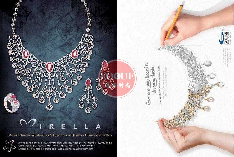 Solitaire IN 印度珠宝配饰流行趋势先锋 8月号