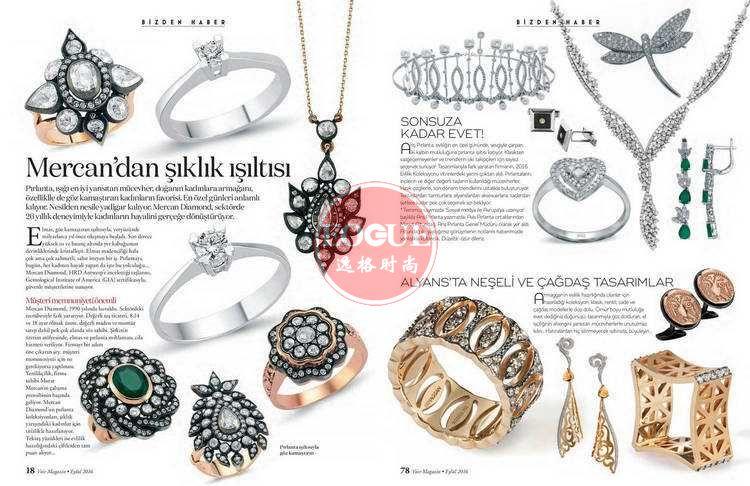 Voir.M 土耳其珠寶首飾雜志 N44
