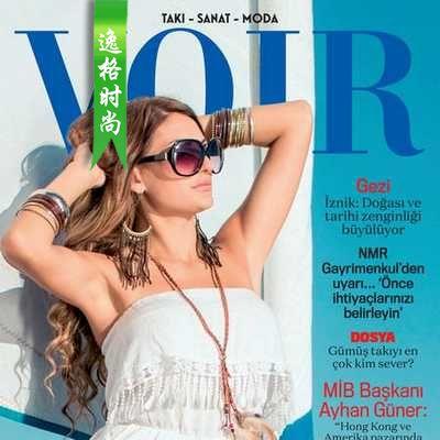 Voir.M 土耳其珠寶首飾雜志 N45